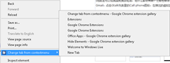 Change tab from Contextmenu Google Chrome extension
