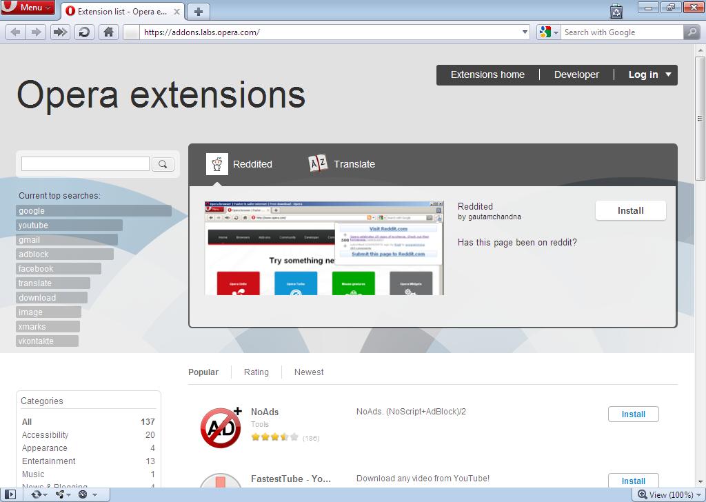 Opera 11 Beta Released, Download Now