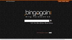 BingAgain