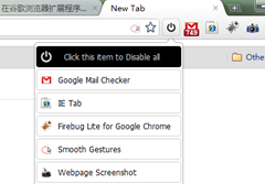 disable all chrome extensions with a single click