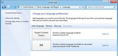 language added