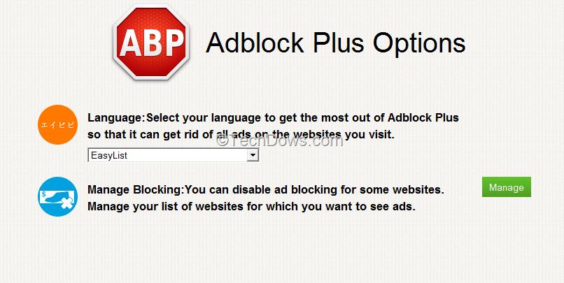 Ie8 Adblock Plus