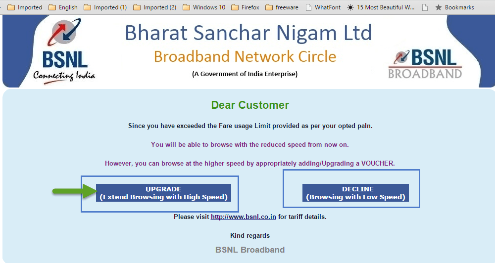 BSNL broadband prompt page about exceed of FUP