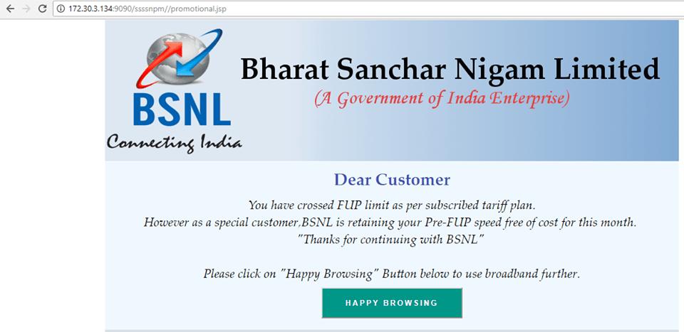 bharat sanchar nigam limited a govt