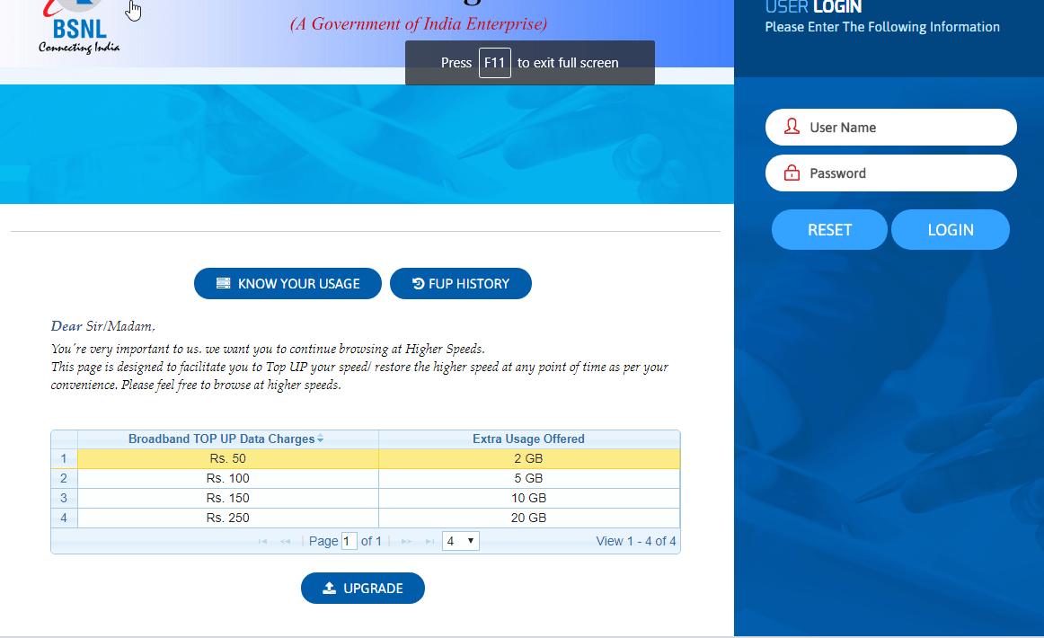 port out status bsnl prepaid kerala